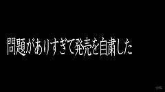 小向美奈子画像163枚目