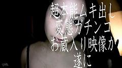 小向美奈子画像168枚目