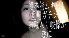 小向美奈子画像169枚目