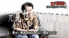 小向美奈子画像177枚目