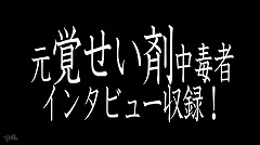 小向美奈子画像178枚目