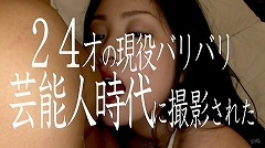 小向美奈子画像180枚目