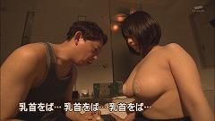 前田優希画像5枚目