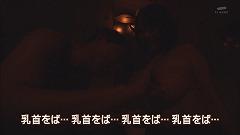 前田優希画像8枚目
