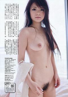 鶴田かな画像35枚目